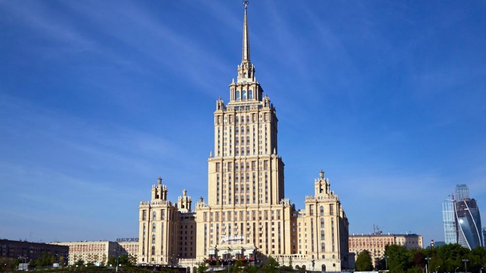 XX Съезд оториноларингологов России с международным участием