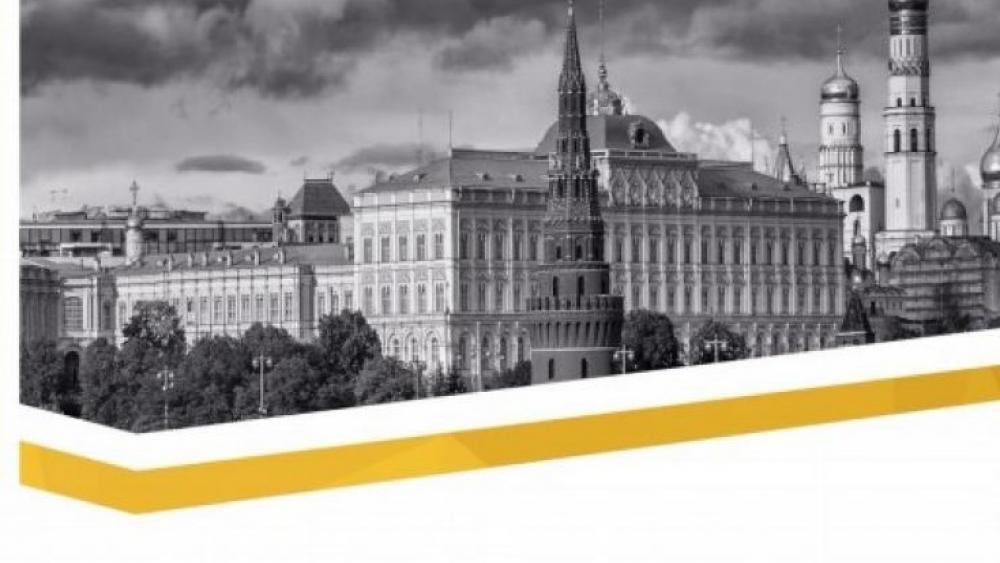 Опубликована программа XXVIII Российского конгресса оториноларингологов
